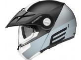 Helmet Flip-UP Off-Road Schuberth E1 Cut Matt Grey