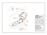 0590 - Silencieux Leovince Sito 2T Yamaha SLIDER BW'S N.G. MBK STUNT