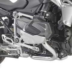 PH5128 - Givi Engine head protector in aluminium BMW R 1250 GS / R 1250 R (2019)